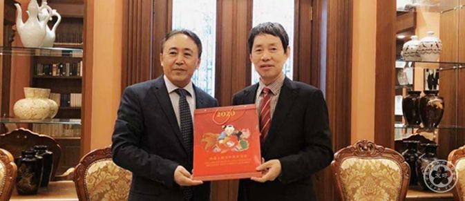 Vice President Hu Sishe Meets with Chairman of Turkey-China Cultural Exchange and Cooperation Association