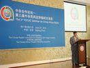 FOCAC Seminars on China-Africa NGOs