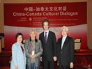 China Canada Cultural Dialogue