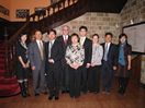 Sino- New Zealand Youth Exchange Program