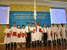 China India Joint Medical Mission