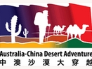 Australia-China Desert Adventure
