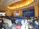 Mission of BCIM Local Governments Cooperation Forum