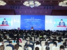 Objectives of China International Friendship Cities Conference