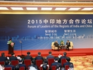 Mission of the Forum of Leaders of Regions of China and India