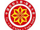 China International Taichi·Yoga Convention